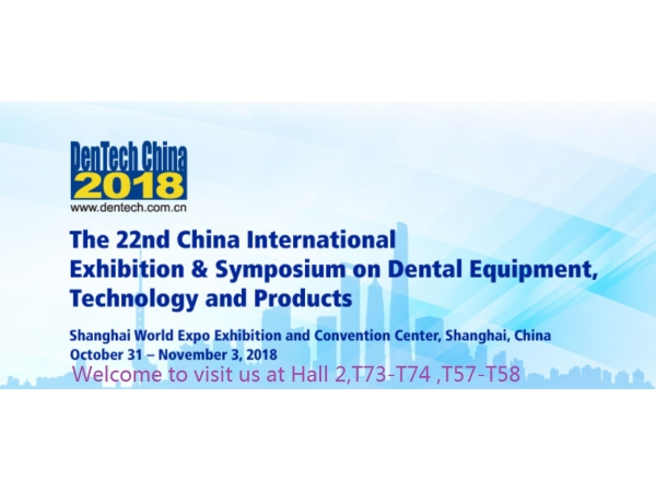 Dentech China 2018-The 22nd China international exhibition&symposium on dental equipment,technology and products